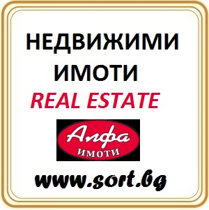 REAL, ESTATE, ALFA, SORT, BG
